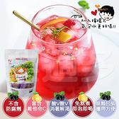和春堂 沁涼無敵黑醋栗檸檬冰磚 脫氧單顆裝 200g/包 沖泡飲品 夏季飲品