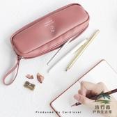 簡約純色pu皮筆袋多功能收納袋化妝包零錢袋文具筆袋【步行者戶外生活館】