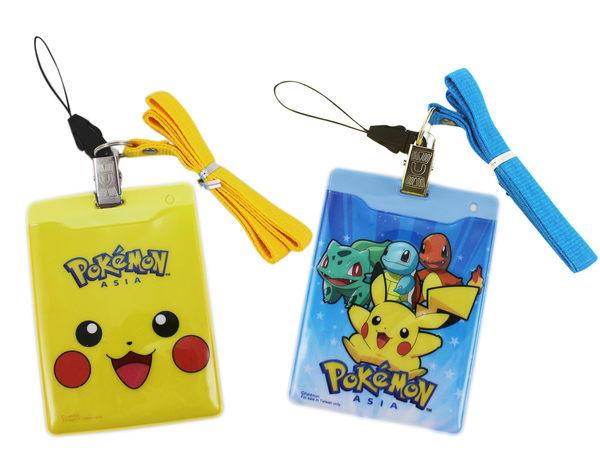 【卡漫城】 寶可夢 識別證卡套 二入一組 ㊣版 皮卡丘 神奇寶貝 Pokemon 頸繩 手機 吊飾 悠遊卡 卡片