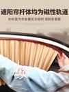 汽車遮陽簾防曬磁吸自動伸縮車載玻璃窗簾內用側窗夏季磁鐵遮陽擋 【母親節禮物】