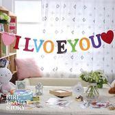 SISI【G8002】DIY不織布LOVE字母旗告白櫥窗裝飾道具婚紗結婚拍照佈置旗交換禮物