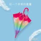 兒童雨傘超輕便寶寶彩虹雨傘幼兒園可愛小孩小學生男女童公主長柄 一米陽光