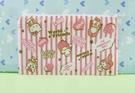 【震撼精品百貨】Hello Kitty 凱蒂貓~筆袋-粉白條