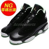 【US5-NG出清】Nike Air Jordan Retro 13 GG Mint Foam 左鞋口、中底黃 黑 綠 喬丹 AJ13 女鞋 大童鞋【PUMP306】