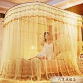 蚊帳 新款伸縮U型落地支架加密加厚1.5米1.8m床紋賬家用公主風1.2-超凡旗艦店