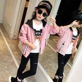 女童外套 女童秋裝外套女孩韓版時尚上衣中大兒童春秋夾克棒球服潮 米蘭街頭