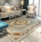 珊瑚絨地毯客廳臥室 可機洗門廳簡約現代長...