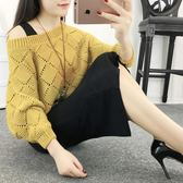 韓版女裝時尚氣質套裝裙時髦兩件套一字領露肩洋裝 沸點奇跡