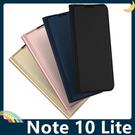 三星 Galaxy Note 10 Lite 融洽系列保護套 皮質側翻皮套 肌膚手感 隱形磁吸 支架 插卡 手機套 手機殼