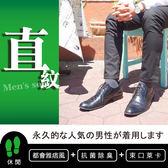 VOLA維菈襪品 高級紳士襪 抗菌防臭直紋襪