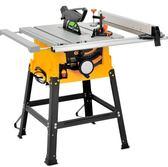 多功能木工推台鋸家用裝修開大板無塵鋸倒裝電圓鋸斜鋸開料鋸電鋸MKS免運
