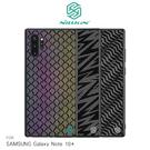 摩比小兔~NILLKIN SAMSUNG Galaxy Note 10+ 光彩漸變反光殼 手機殼 手機套 保護套