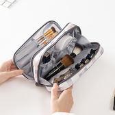 ✭慢思行✭ 【M86】雅緻系列雙層化妝包 印花 出國 便攜 旅行 收納 出差 多功能 洗漱用品