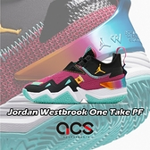 Nike 籃球鞋 Jordan Westbrook One Take PF 黑 紫 男鞋 喬丹 運動鞋 【ACS】 CJ0781-601