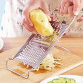 交換禮物-馬鈴薯絲切絲器家用多功能切菜器不銹鋼刨刀擦絲切片器廚房切菜神器