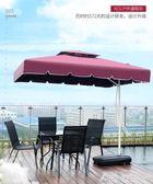 遮陽傘太陽傘大傘戶外擺攤庭院傘防曬防紫外線折疊雨傘戶外遮陽傘 酷斯特數位3c YXS