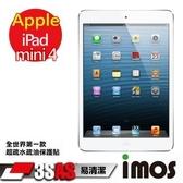 TWMSP★按讚送好禮★iMOS Apple iPad mini 4 3SAS 防潑水 防指紋 疏油疏水 螢幕保護貼