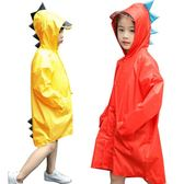 雨衣 恐龍雨衣小孩小黃鴨斗篷雨衣寶寶抖音兒童雨衣男童女童幼兒園雨鞋  萬聖節禮物
