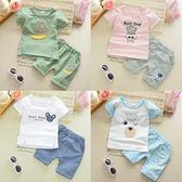 男童夏裝套裝新款1-2-3-4歲5兒童衣服女寶寶夏季韓版兩件套潮 一米陽光