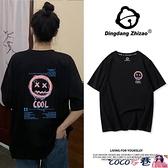 短袖T恤 t恤女夏季純棉黑色寬鬆半袖潮牌日系上衣情侶裝短袖2021年新款 coco衣巷