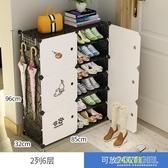 鞋架子家用簡易經濟型組裝宿舍防塵多層省空間塑膠放門口鞋櫃收納 ATF polygirl