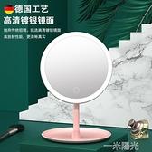 led化妝鏡帶燈學生女補光隨身摺疊宿舍桌面台式梳妝鏡便攜小鏡子 一米陽光