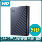 【南紡購物中心】WD 威騰 My Passport Ultra 5TB 2.5吋 USB-C 外接硬碟《星曜藍》