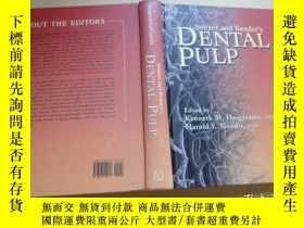 二手書博民逛書店Seltzer罕見and Bender s Dental Pul