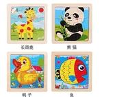 9片木質兒童拼圖玩具幼兒早教益智卡通動物交通工具積木手抓板 扣子小鋪拼圖