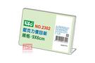 [Life] No.2302壓克力L型標示架