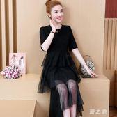 大尺碼洋裝夏季新款時尚遮肚子短袖中長款裙很仙的網紗拼接連身裙cp1745【野之旅】