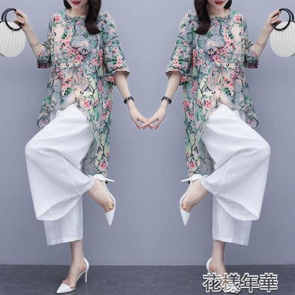 套裝單/夏季新款韓版時尚兩件套褲休閒大碼上衣雪紡闊腿褲套裝女 快速出貨