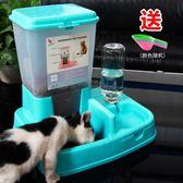 餵食器寵物狗狗飲水器貓咪喝水機泰迪自動喂食器貓碗貓食盆狗碗寵物用品