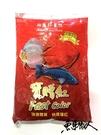 海豐 寶贈紅熱帶魚飼料【1Kg】【大】慈鯛 羅漢 血鸚鵡 增豔 高蝦紅素 魚事職人