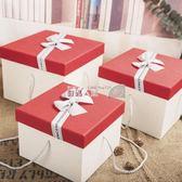 禮盒正方形禮品盒大號禮物包裝盒超大伴手禮禮物盒情人節禮盒包裝盒子 數碼人生