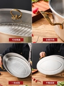 蒸魚神器大號隔水長形蒸鍋多功能蒸魚鍋