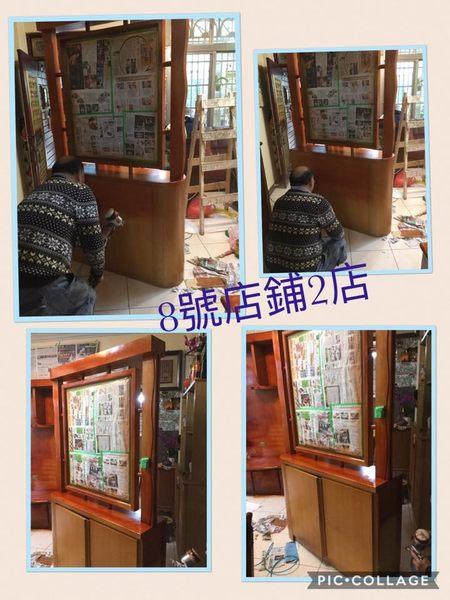 8號店鋪 森寶藝品傢俱 a-15品味生活 整修系列-3 (免費估價)(限新北市板橋,三峽,樹林,鶯歌)