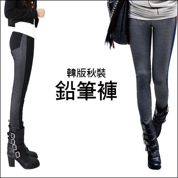 ~*艾美天后*~韓版新品女裝仿牛仔顯瘦彈力鉛筆褲靴褲