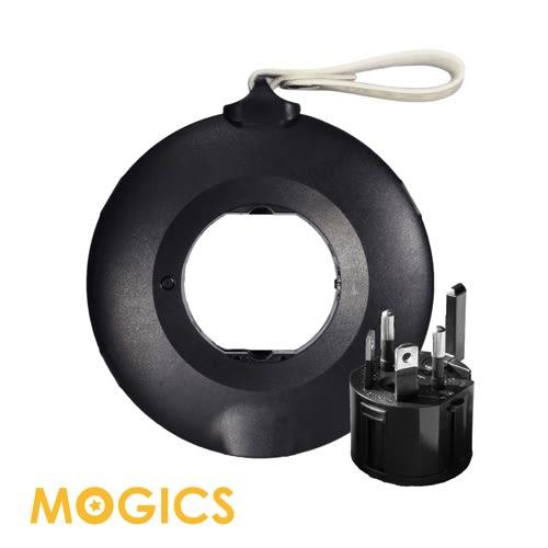 【周日限時特賣】 MOGICS Power Donut 旅用圓形排插 完美的旅行充電解決方案-黑色 MPD-AB
