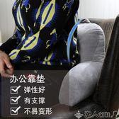 腰枕腰靠枕辦公室座椅靠墊汽車墊子床頭孕婦抱枕護腰墊椅背沙發靠背墊LX 【多變搭配】