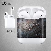 蘋果藍牙耳機盒保護貼膜蘋果無線耳機蘋果 無線藍牙配件【南風小舖】