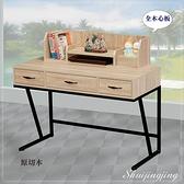 【水晶晶家具/傢俱首選】HT1749-14 哈薩爾4尺原切木全木心板書架型三抽書桌~~三色可選