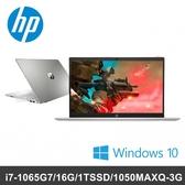 HP Pavilion 15-cs3041TX 15吋 筆電 銀 10代i7新機  i7-1065G7/16G/1TSD/1050MAXQ-3G