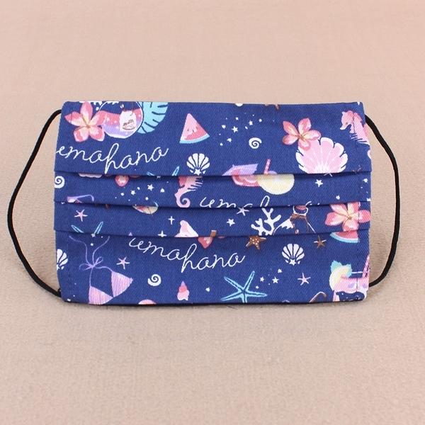 雨朵防水包 U369-002 小孩-口罩套平面四摺