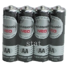 【奇奇文具】國際牌Panasonic 3號 AA 碳鋅電池(1封4個)