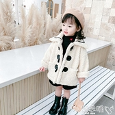 女童外套 女童外套秋冬2021新款洋氣女寶寶冬裝嬰兒冬季兒童韓版潮衣服 嬡孕哺