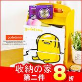 《下殺399》蛋黃哥 正版 多功能 手提 三抽屜 收納盒 化妝櫃 化妝盒 筆筒 飾盒 置物盒 B01162