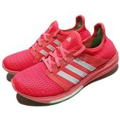 【四折特賣】 adidas 慢跑鞋 CC Sonic Boost W 紅 白 桃紅 BOOST 回彈中底 運動鞋 女鞋【PUMP306】 B44518