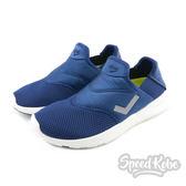 PONY Splash-X 藍銀勾 透氣網布 免鞋帶 輕量 慢跑 男女款 73M1SP68NB 73W1SP68NB ☆SP☆