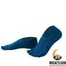 五指襪子女短襪淺口純棉船襪女硅膠防滑隱形【創世紀生活館】